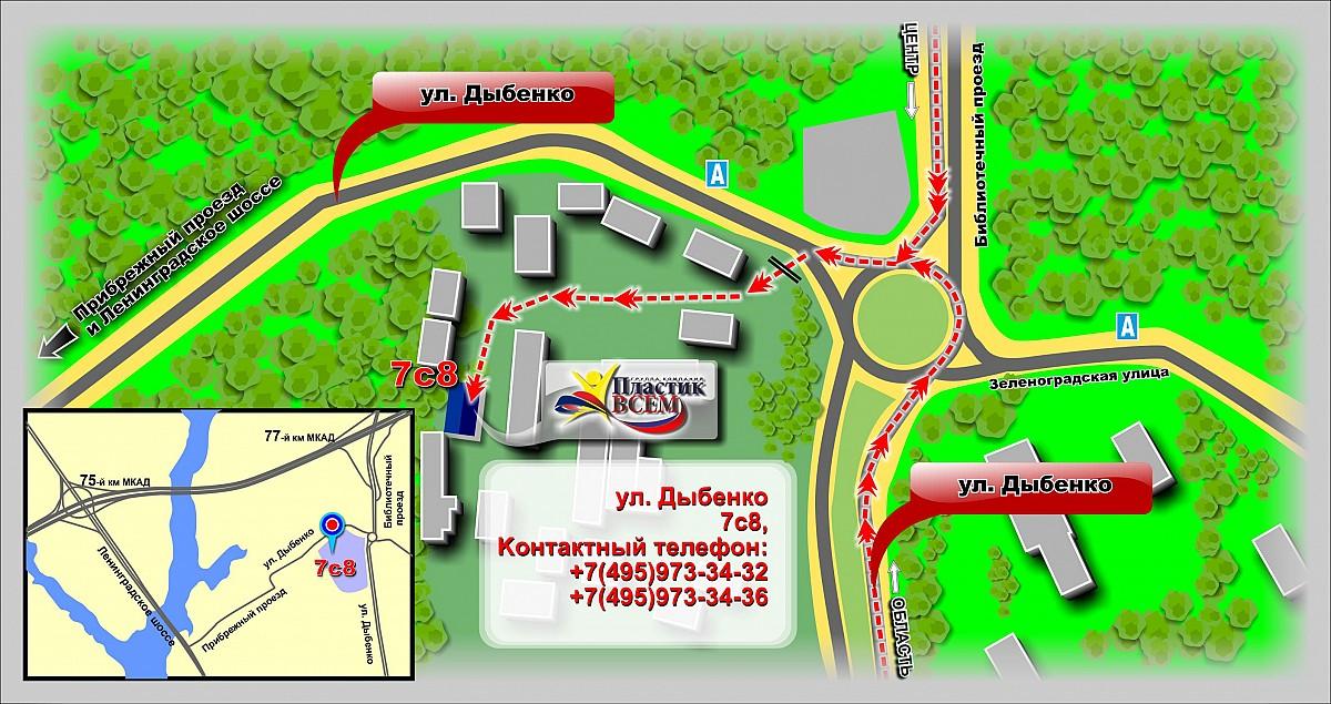 Схема проезда на Склад-СЕВЕР,Дмитровское шоссе, ул. Дыбенко, Север Москвы.